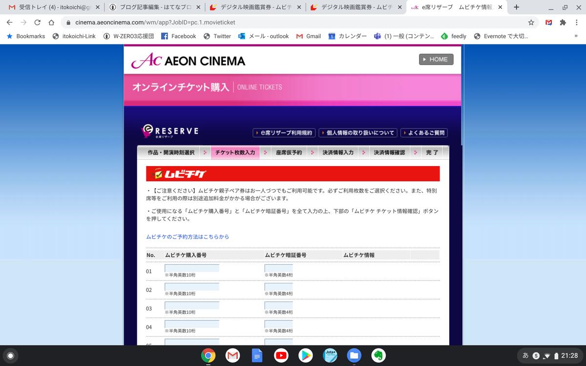 f:id:itokoichi:20200805212903p:plain
