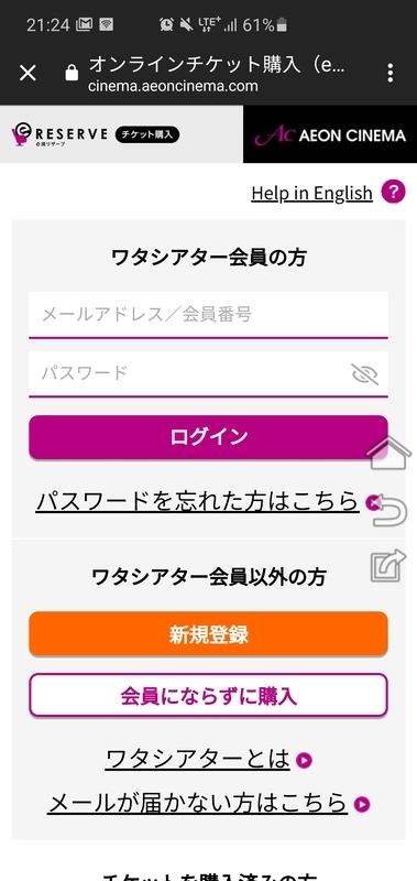 f:id:itokoichi:20200805213001j:plain