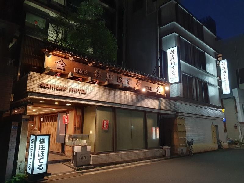 f:id:itokoichi:20200807054738j:plain