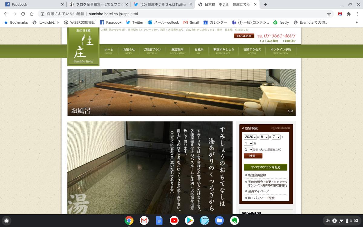 f:id:itokoichi:20200807055332p:plain