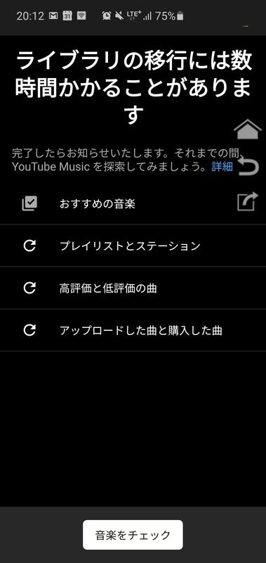 f:id:itokoichi:20200814153149j:plain