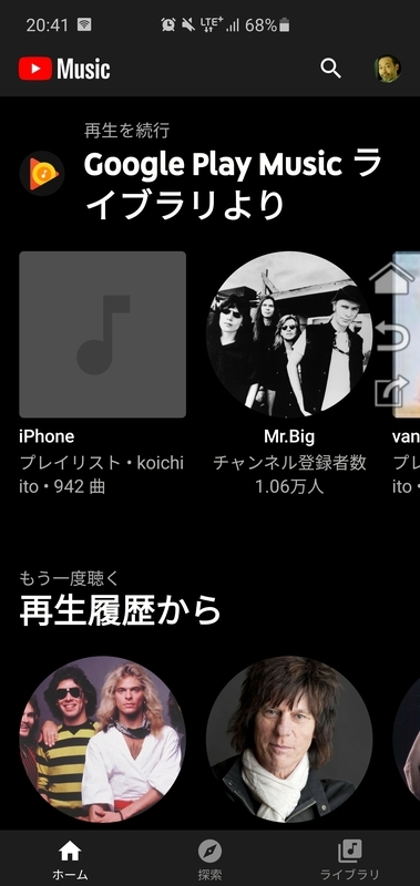 f:id:itokoichi:20200814153231j:plain