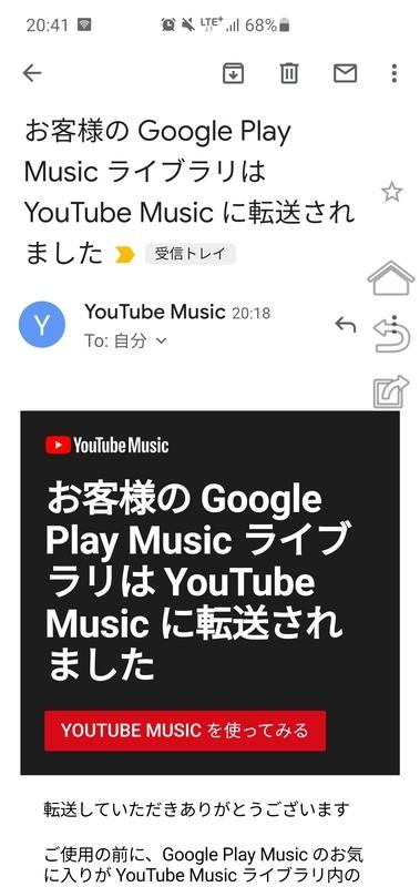 f:id:itokoichi:20200814153250j:plain