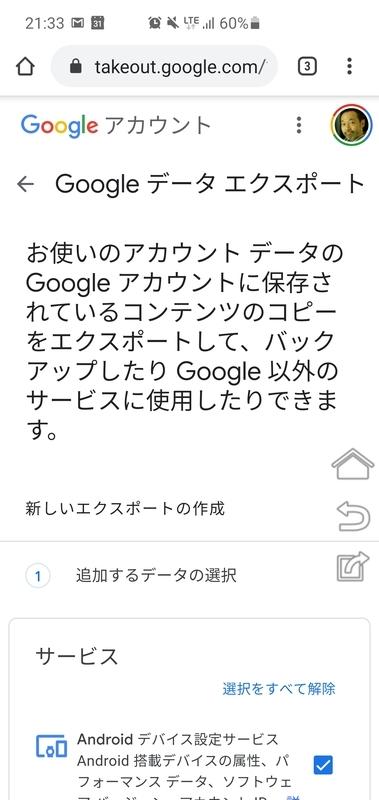 f:id:itokoichi:20200814154113j:plain