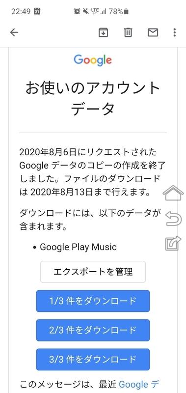 f:id:itokoichi:20200814154133j:plain
