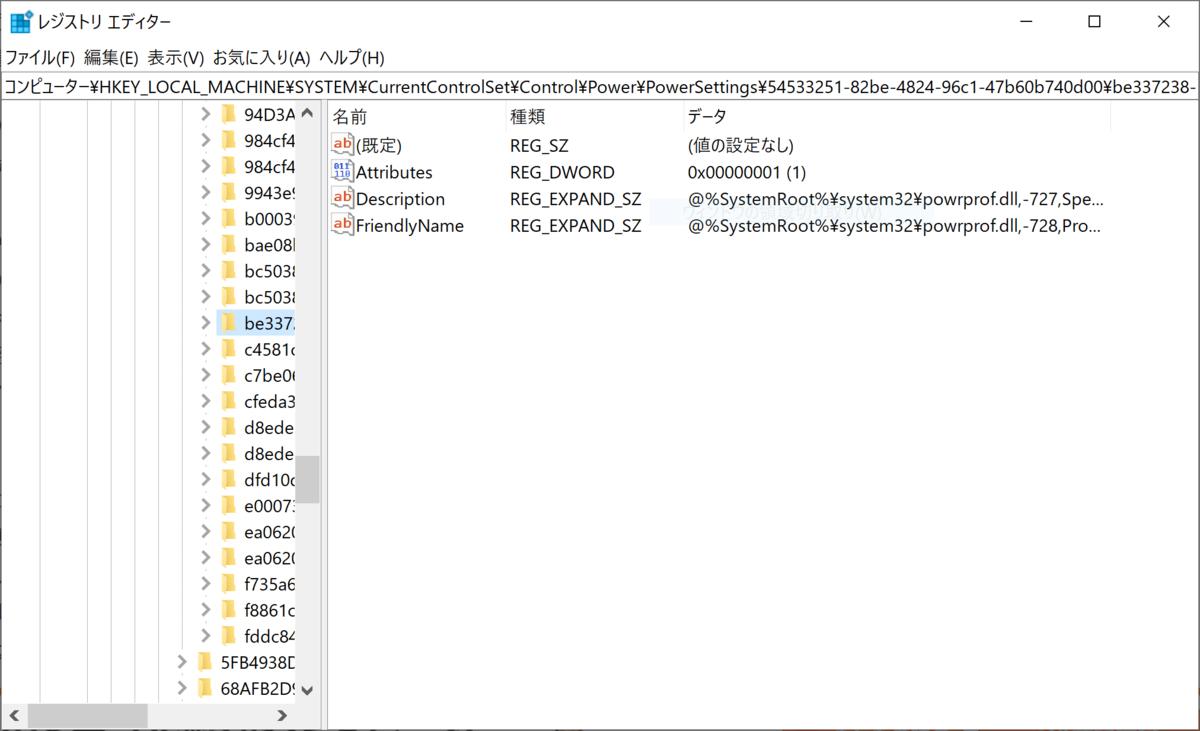 f:id:itokoichi:20200815064602p:plain