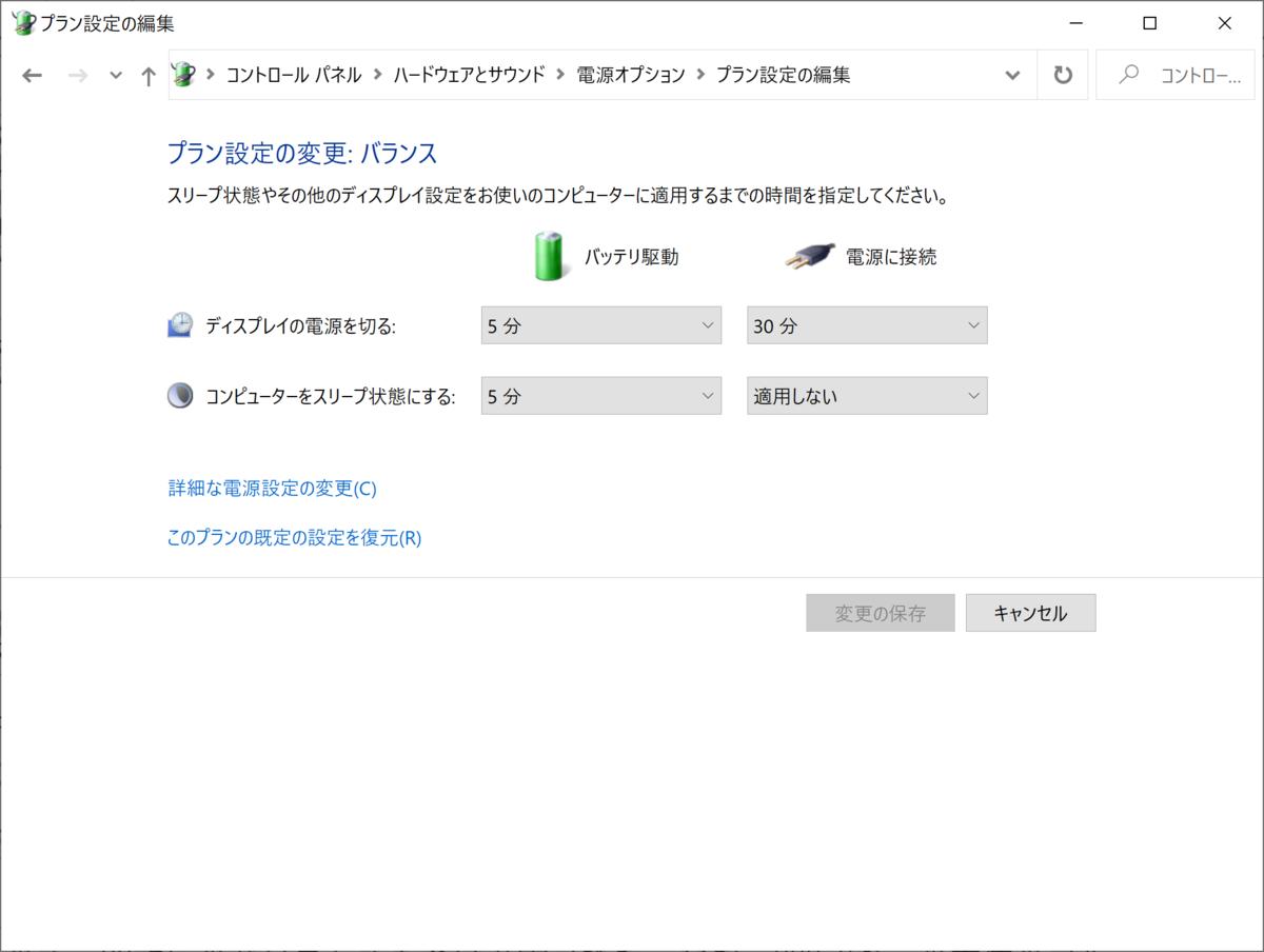 f:id:itokoichi:20200815064706p:plain