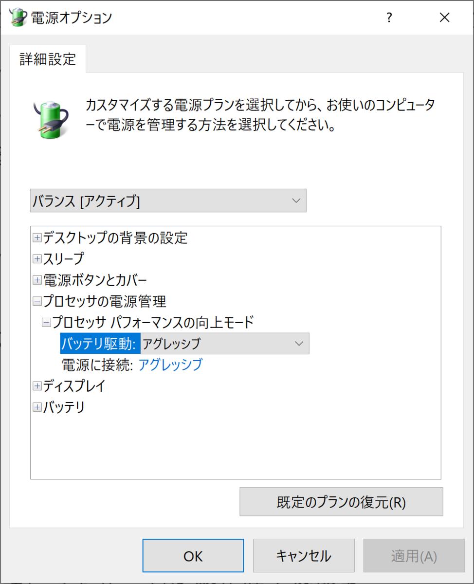 f:id:itokoichi:20200815064812p:plain