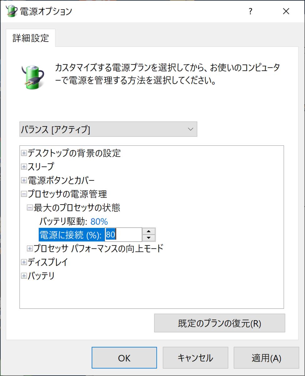f:id:itokoichi:20200815065648p:plain