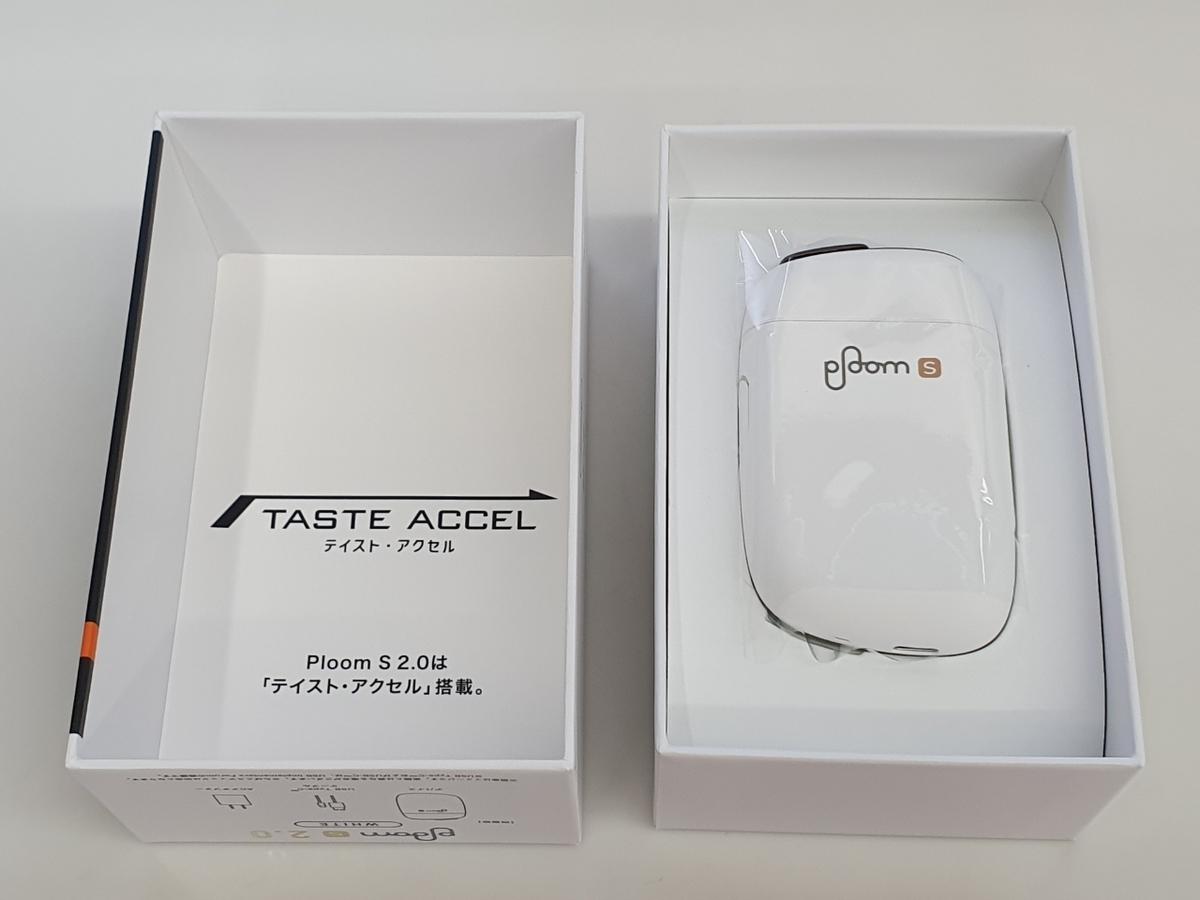 f:id:itokoichi:20200823021707j:plain