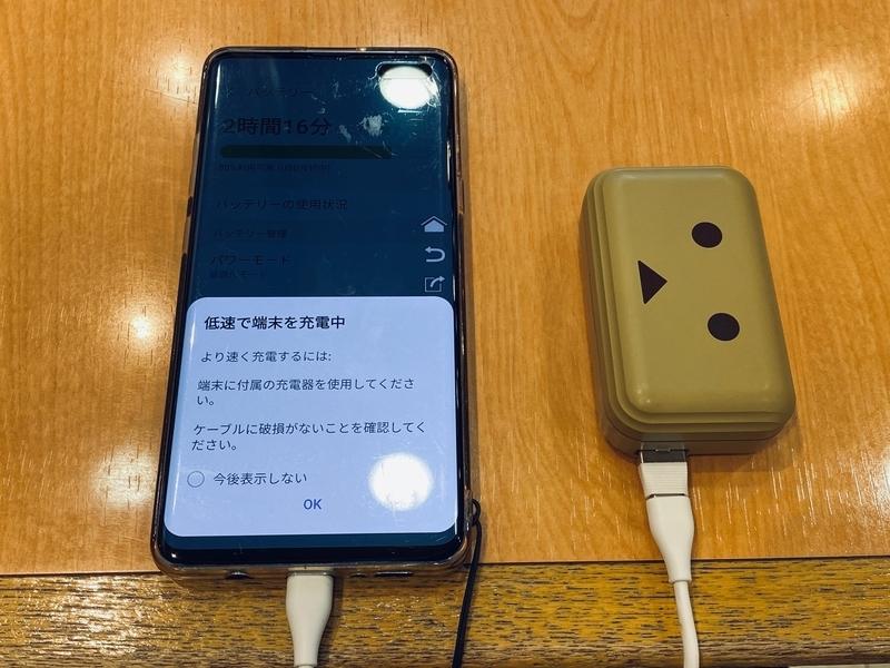 f:id:itokoichi:20200823105107j:plain
