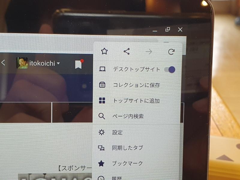 f:id:itokoichi:20200823115416j:plain