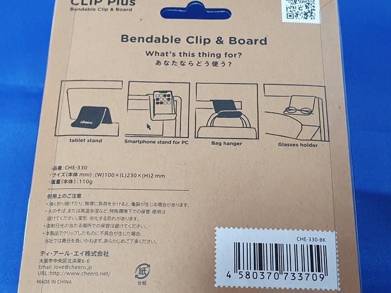 f:id:itokoichi:20200823174103j:plain