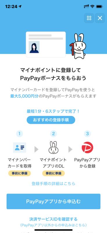 f:id:itokoichi:20200907195402p:plain