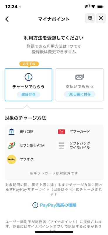 f:id:itokoichi:20200907195408p:plain