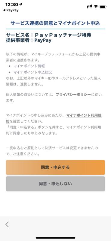 f:id:itokoichi:20200907195431p:plain