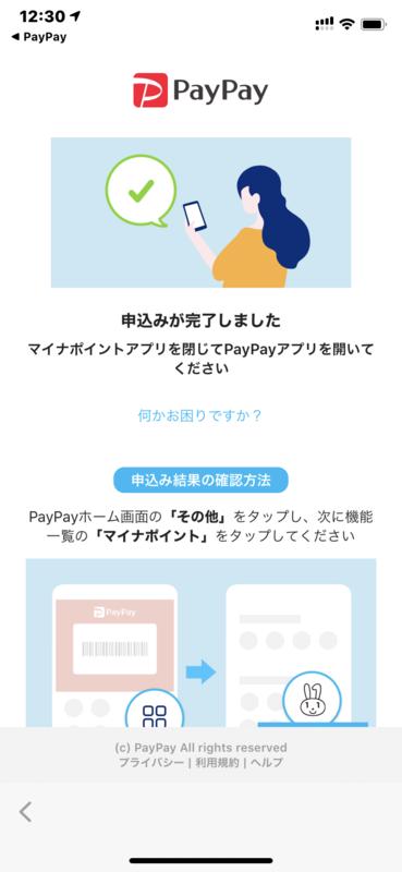 f:id:itokoichi:20200907195436p:plain
