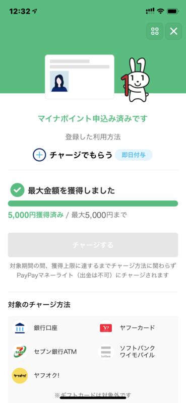 f:id:itokoichi:20200907195452p:plain