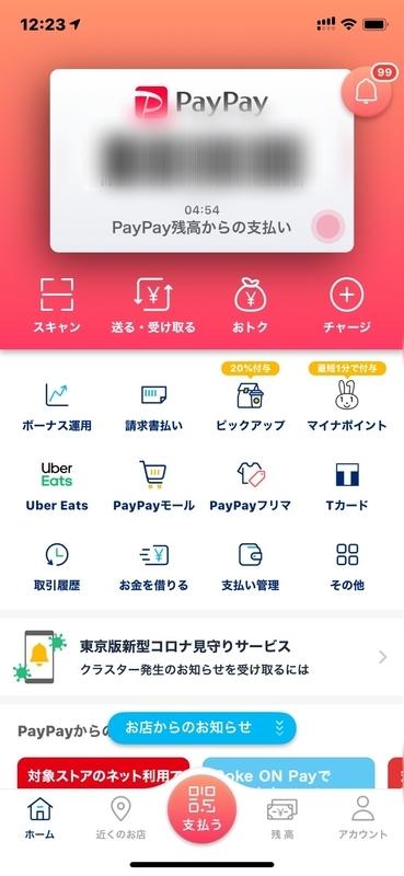 f:id:itokoichi:20200907200436j:plain
