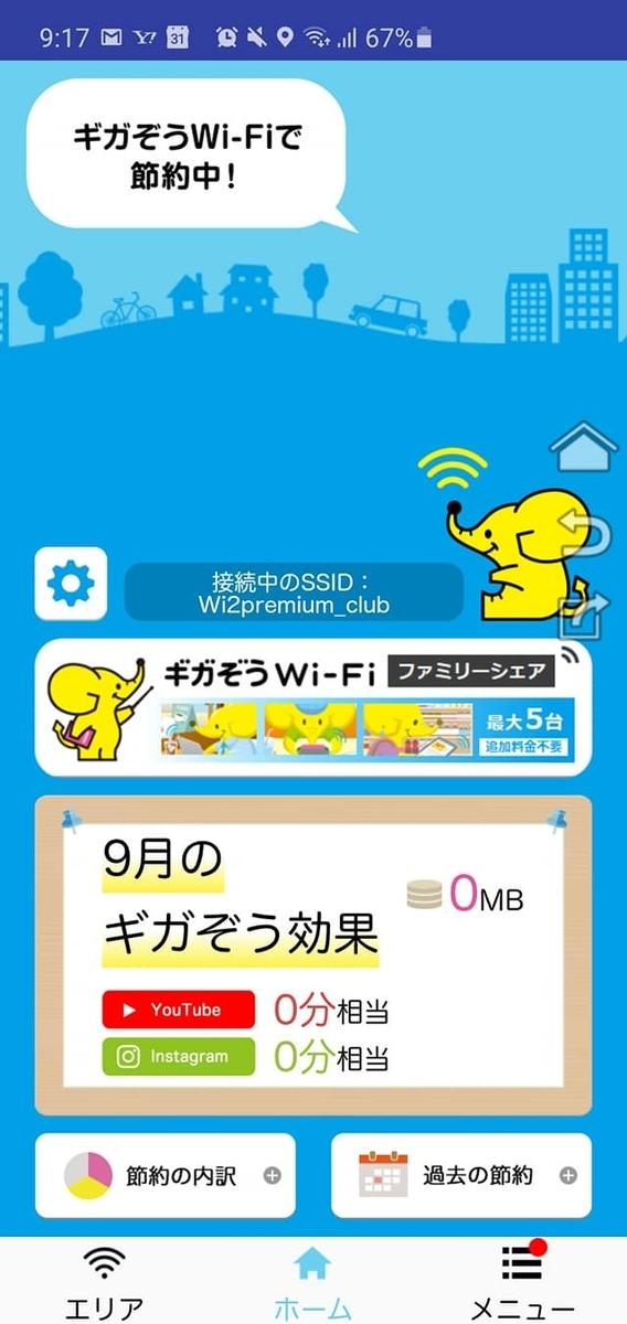 f:id:itokoichi:20200910213830j:plain