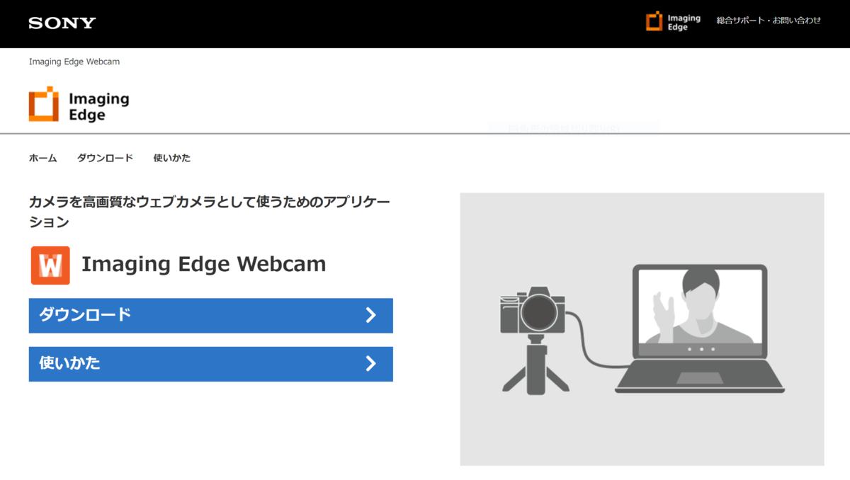 f:id:itokoichi:20200913185614p:plain