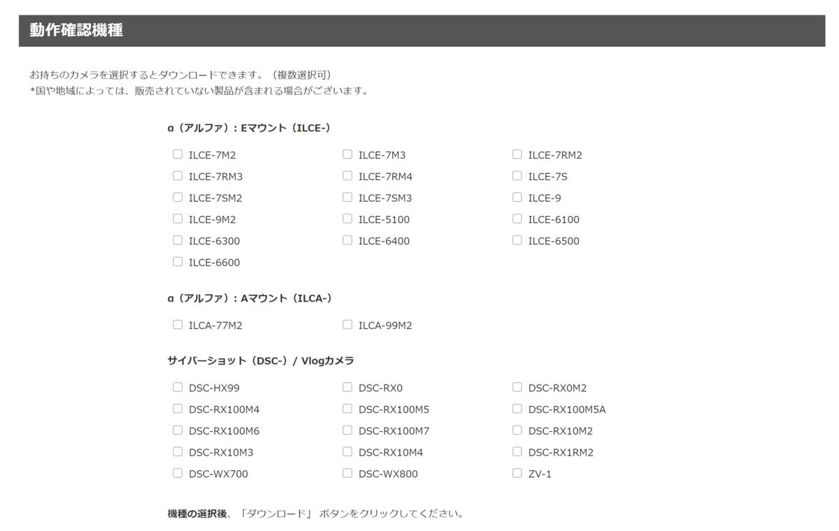 f:id:itokoichi:20200913185636p:plain