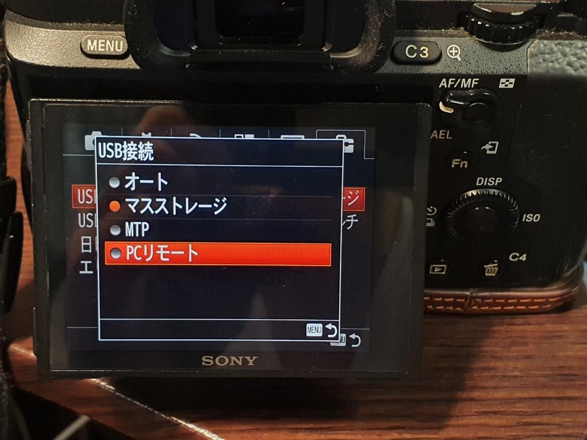 f:id:itokoichi:20200913190102j:plain