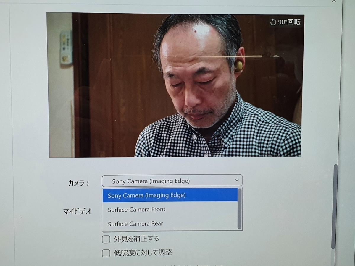 f:id:itokoichi:20200913190230j:plain