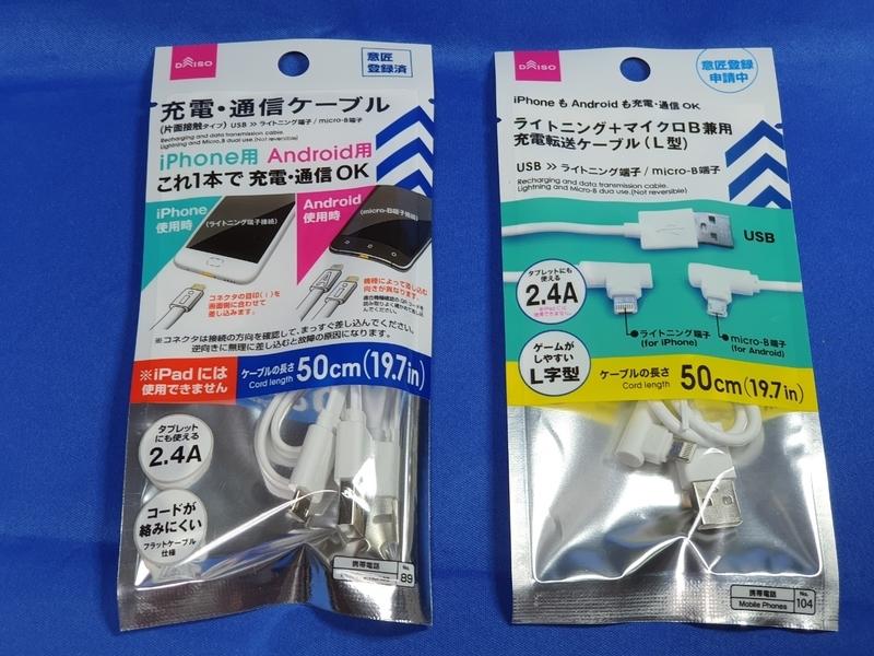 f:id:itokoichi:20200914202829j:plain
