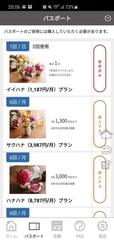 f:id:itokoichi:20200916200755j:plain