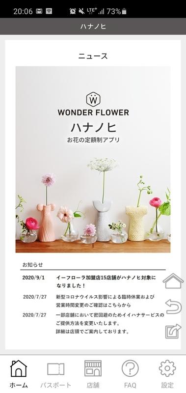 f:id:itokoichi:20200916200800j:plain