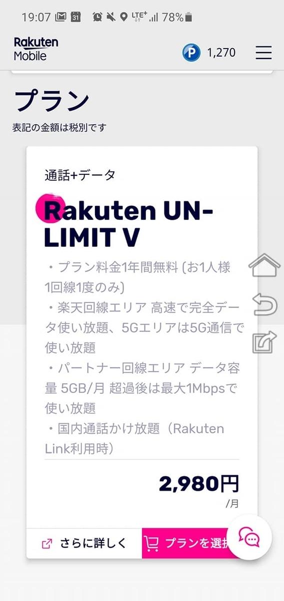 f:id:itokoichi:20201005215841j:plain