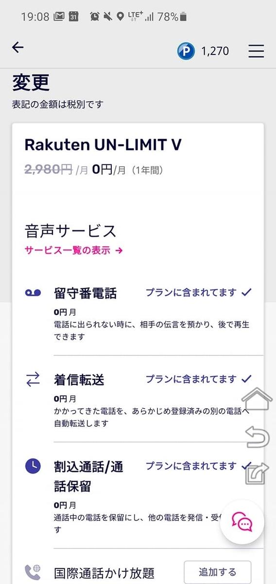 f:id:itokoichi:20201005215859j:plain