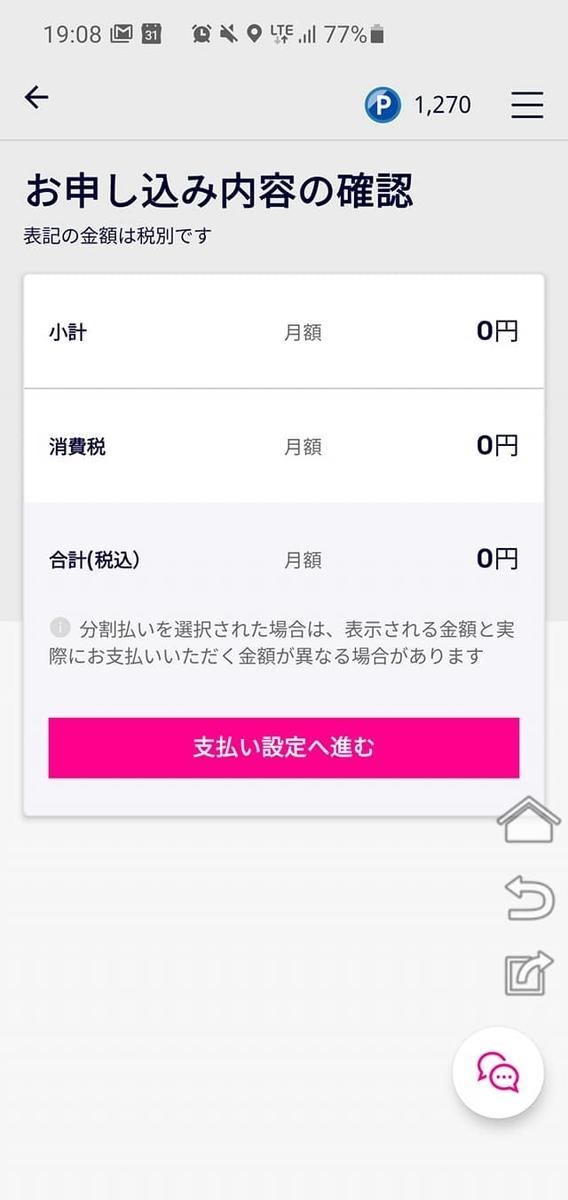 f:id:itokoichi:20201005215913j:plain