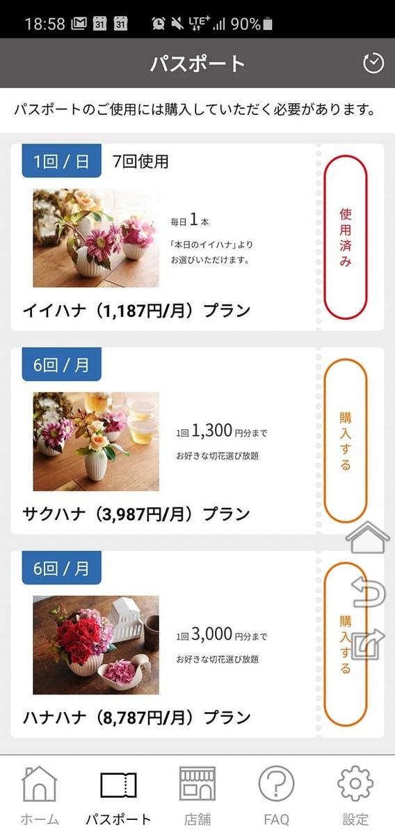 f:id:itokoichi:20201005220519j:plain