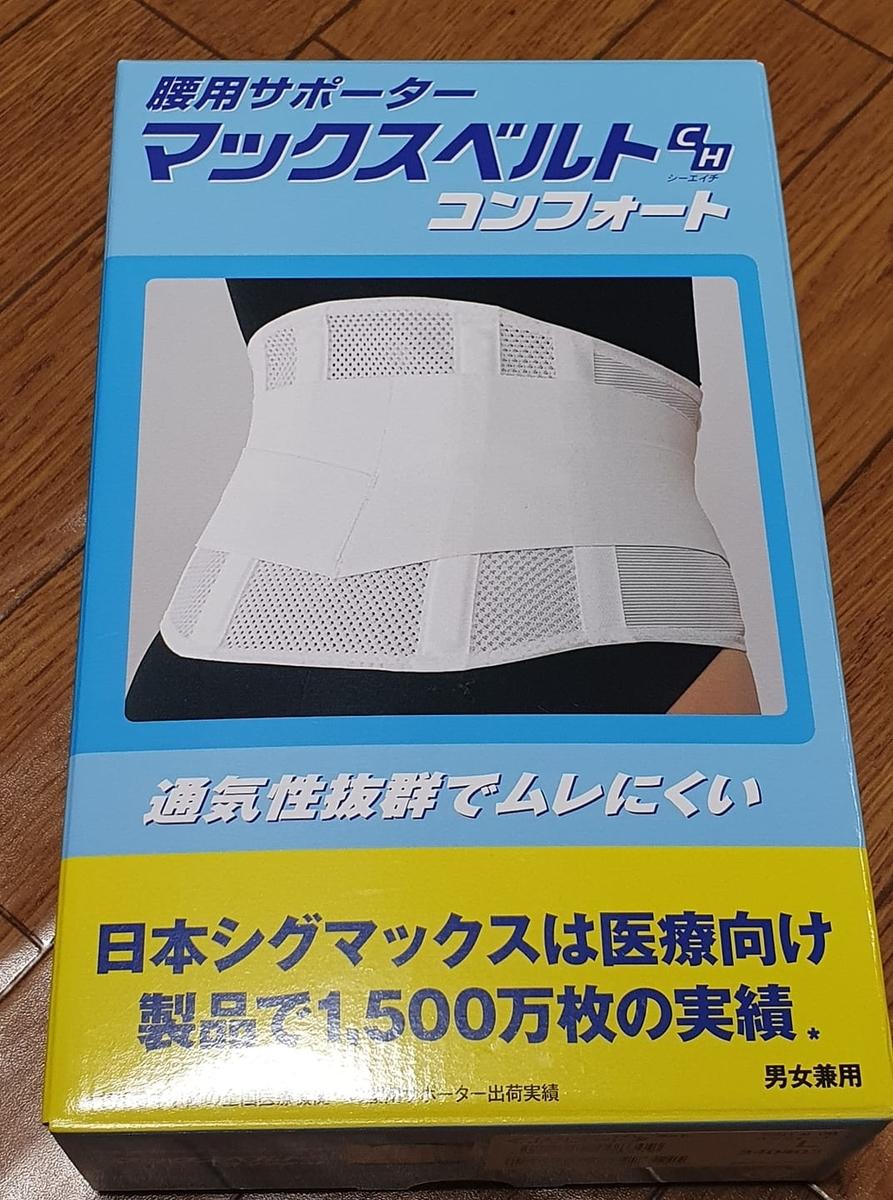 f:id:itokoichi:20201008215203j:plain