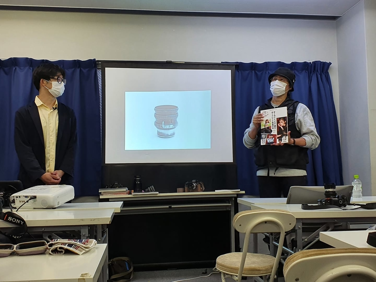 f:id:itokoichi:20201012171048j:plain