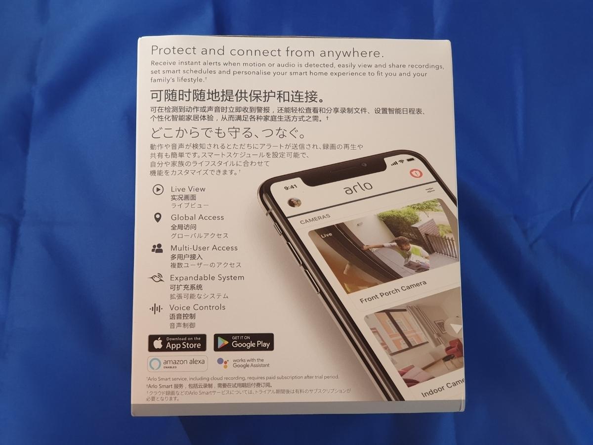 f:id:itokoichi:20201016144415j:plain