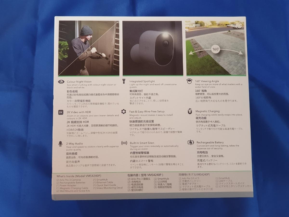 f:id:itokoichi:20201016144427j:plain