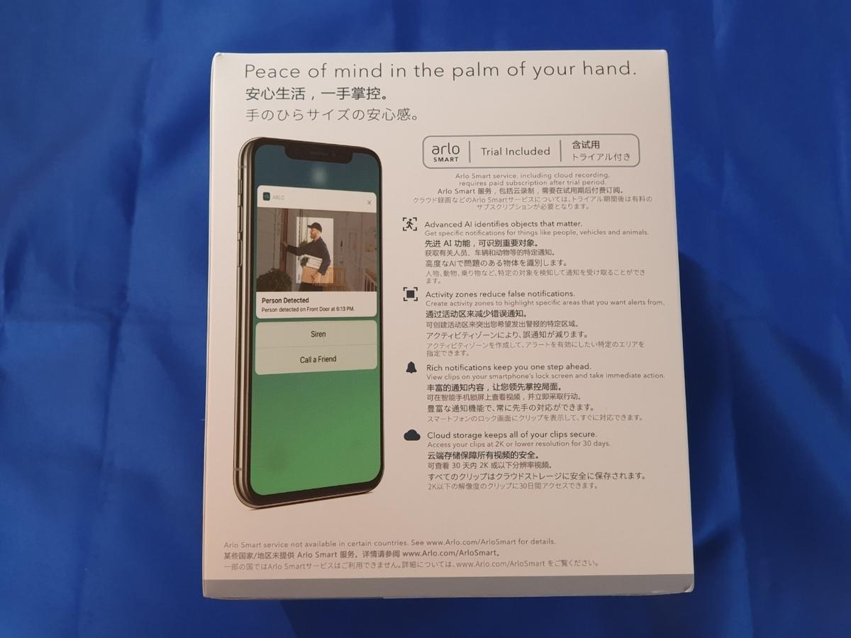 f:id:itokoichi:20201016144437j:plain