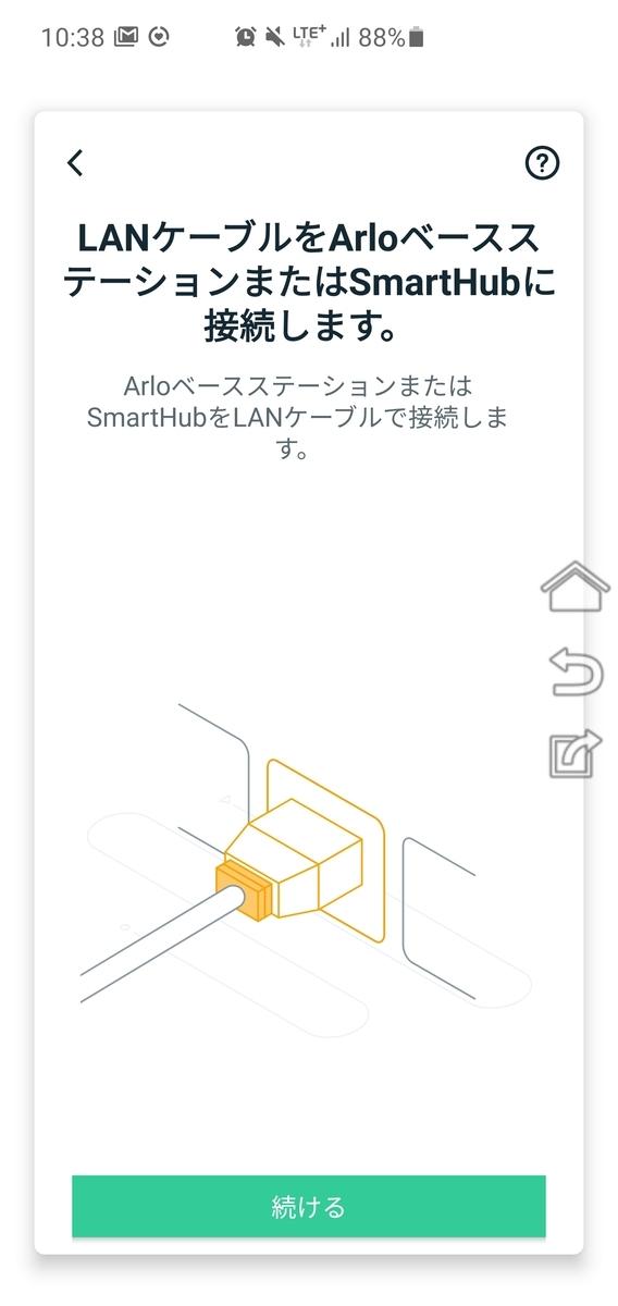 f:id:itokoichi:20201016144836j:plain