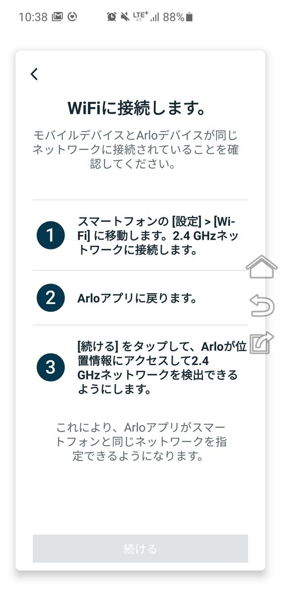 f:id:itokoichi:20201016144853j:plain