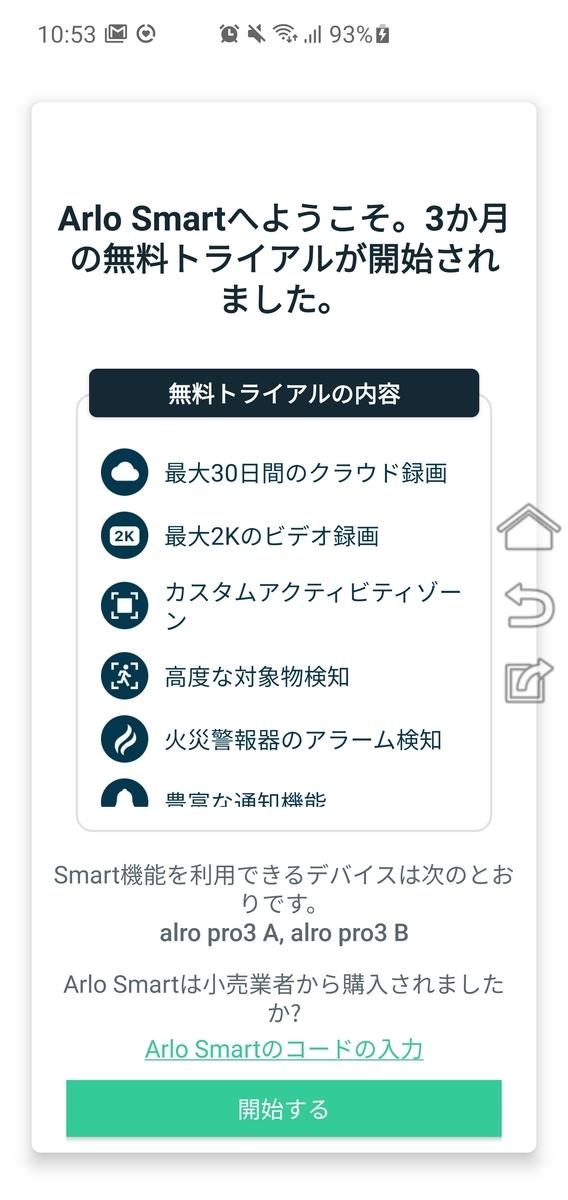 f:id:itokoichi:20201016145122j:plain