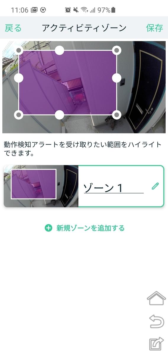 f:id:itokoichi:20201016145259j:plain