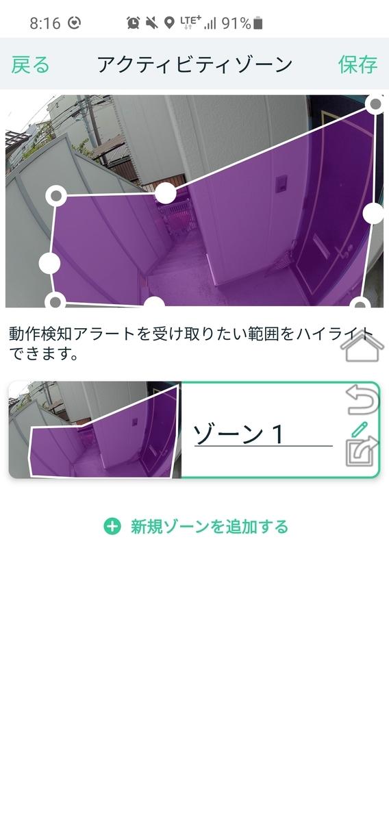 f:id:itokoichi:20201016145520j:plain