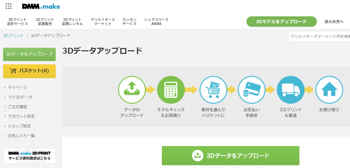 f:id:itokoichi:20201016163137p:plain