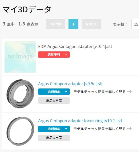 f:id:itokoichi:20201016163151p:plain