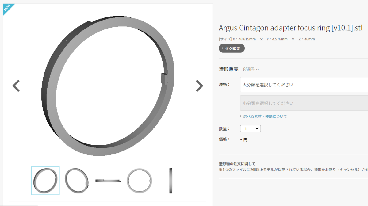 f:id:itokoichi:20201016163210p:plain