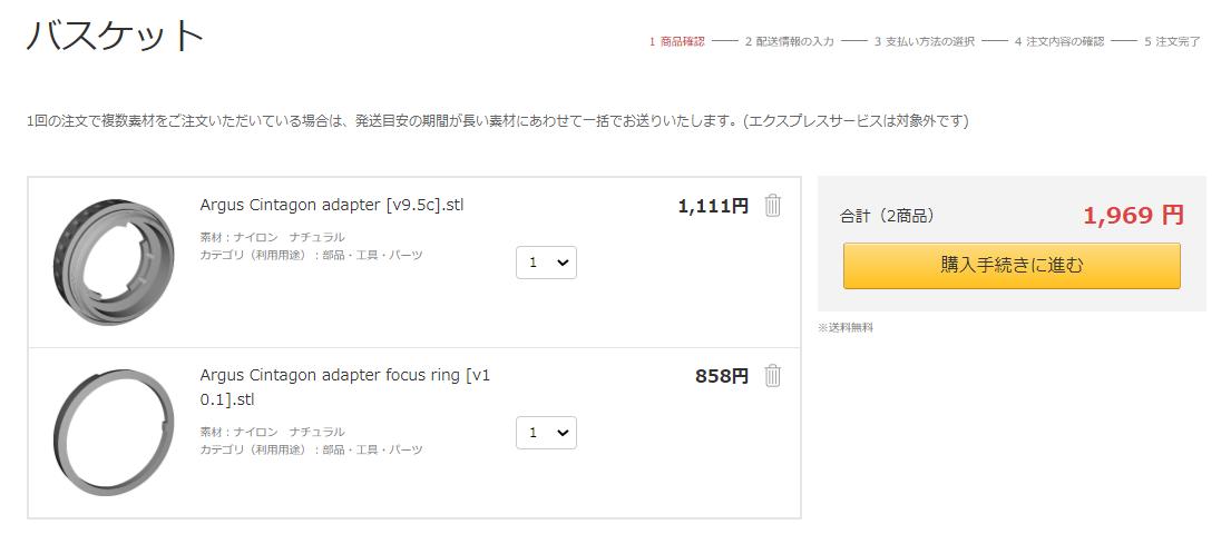 f:id:itokoichi:20201016163221p:plain