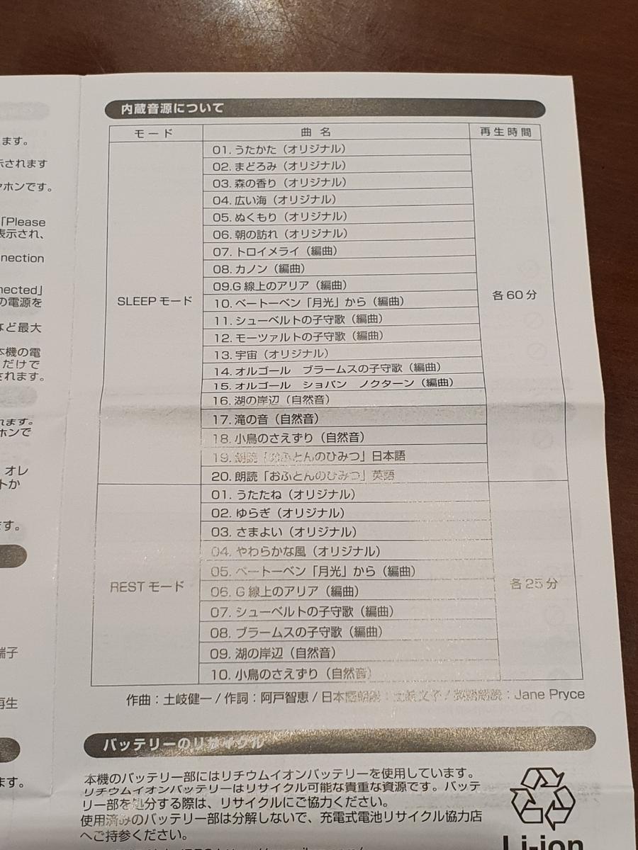 f:id:itokoichi:20201020175445j:plain